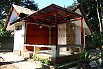 Garden bungalow1